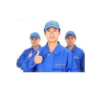欢迎访问西宁清华阳光太阳能《官方网站各点》售后服务受理中心