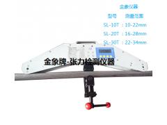 多通道绳索测力仪 线索拉力测力仪 钢绞线测力仪