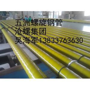 L290M天然气管道埋弧焊接钢管355.6*7.1生产厂家