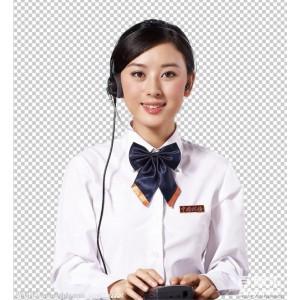 欢迎到访-济南历下区赛德隆热水器维修(各中心)服务电话88546606