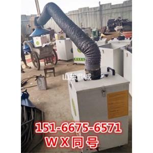 鼎诚出品的焊烟净化器过滤效率高 焊烟环保设备