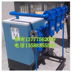 30公斤激光切割机专用型冷冻式干燥机