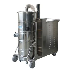 50口径大功率工业吸尘器价格|依晨工业吸尘器专营店