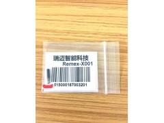 進口RFID電子芯片,動物電子芯片,魚類植入式芯片2.12*12mm