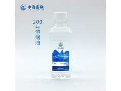 供应性价比高茂石化200号非标橡胶溶剂油 价格更实惠