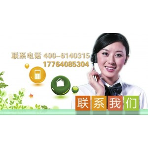欢迎访问%)小天鹅热水器网站各点售后服务=咨询电话