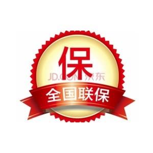 欢迎访问%无锡东芝电视《官方网站各点》售后服务受理中心