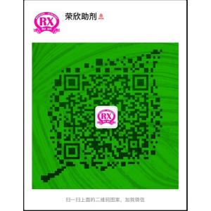环保助剂防促进剂防老剂硫化剂河南荣欣鑫科技