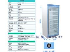 生理盐水保温柜
