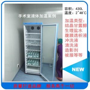 冲洗液保温箱