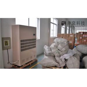 医疗器械保健空气除湿机