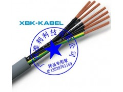 XBK-KABEL GLOBALFLEX-JZ