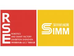 2019深圳国际机械展