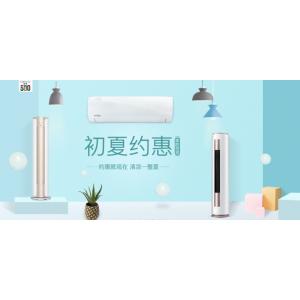 欢迎访问#)大冶美的空调维修官方网站各点售后服务咨询电话=欢迎您