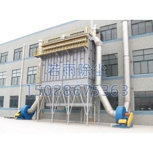 山东家具厂木工除尘器粉尘处理设备