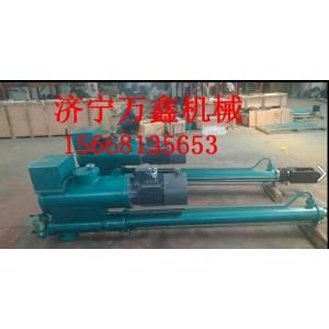 济宁万鑫厂家直销 专业生产DYTPG系列干熄焦推杆