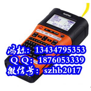 普贴色带PTE-231锦宫/爱普生通用标签带