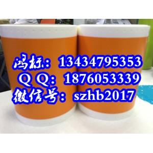 国产普贴牌MAX品牌CPM-100HG3C标签机配套色带