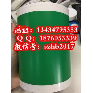 标签打印色带/CPM-100HG3C彩色标签打印机色带