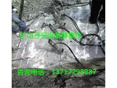 开采矿山静态破石劈裂机岩石开采设备