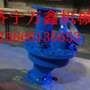 .V1016系列煤粉两路分料阀 出厂家直销煤粉俩路分料阀