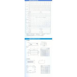 重庆防爆空调制造商