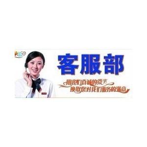 欢迎访问-济南市中区桑乐太阳能各区售后服务网站受理电话中心