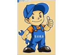 桑乐资讯~济南历城区桑乐太阳能服务维修清洗电话