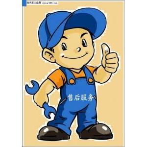 济南高新区桑普热水器维修服务(全市)%桑普清洗咨询电话