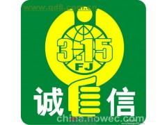 【济南市中区丹普热水器维修清洗->欢迎到访】