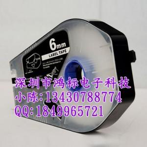 丽标佳能标签贴纸C-210T线号机专用