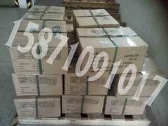 特级超纯山东滕州市电解粉/电解质/水阻粉网店销售