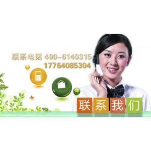 欢迎访问#)江汉区美意空调官方网站各点售后服务咨询电话=欢迎您