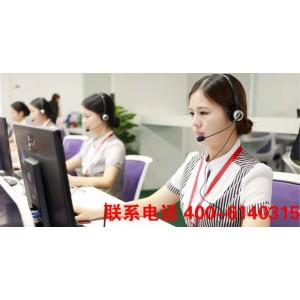 欢迎访问#)江岸区小天鹅空调官方网站各点售后服务咨询电话=欢迎您