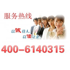 欢迎访问#)蔡甸区海尔空调官方网站各点售后服务咨询电话=欢迎您