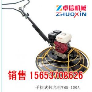 山东济宁90型手扶式混凝土抹光机