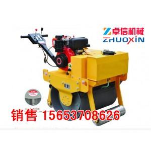 手扶式单轮压路机  手扶式单轮压路机型号齐全