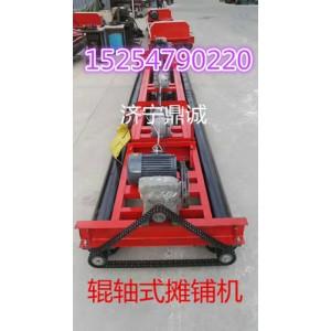 湖北武汉DCZP-8.8米内燃式整平机 框架式振动梁威尼斯人平台网址商