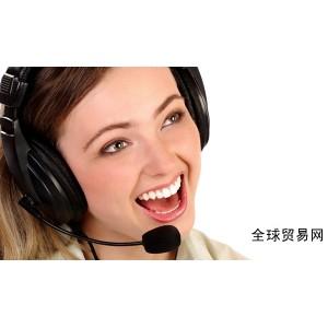 欢迎进入-泰州【TCL】冰箱=修=电器=全国各总部电话!