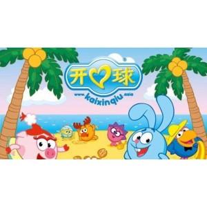 欢迎进入-泰州【海信】冰箱=修=电器=全国各总部电话!