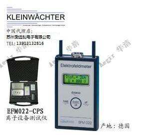 EFM022-CPS-3