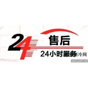 欢迎访问)三门峡TCL空调官方网站-三门峡各点售后服务维修-中心电话?