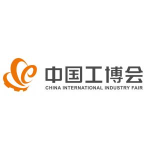 2018上海工博会