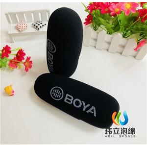 博雅(BOYA)丝印海绵话筒套 异形海绵话筒套