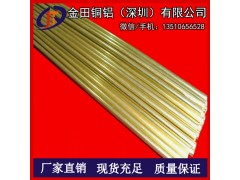 供应HPB63-3国标黄铜棒 C3602六角铅黄铜棒、铜方棒