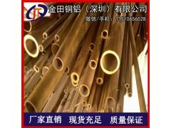 广东C3604黄铜管,11x1mm薄壁黄铜管 H65精抽黄铜管