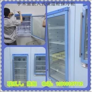嵌入式液体加温柜