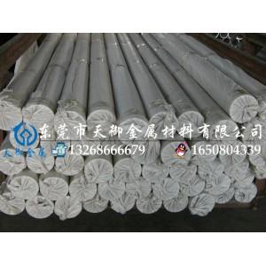 西南铝材,LC12光亮铝合金棒厂家