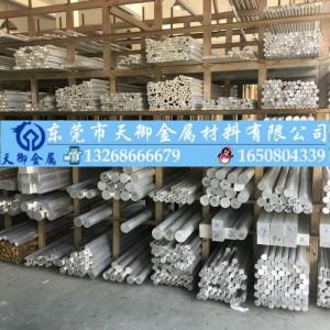 1200纯铝棒,高精密铝合金棒价格