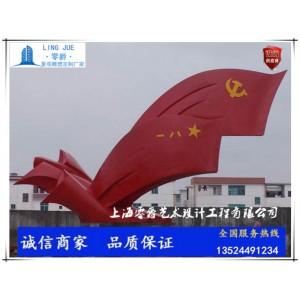南京中国红色党旗雕塑玻璃钢浮雕